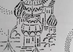 pagode1